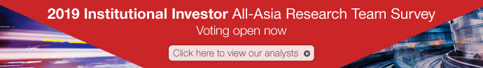 2019 Institutional Investor All-China Research Team Survey Voting open now Click here to view our analysts