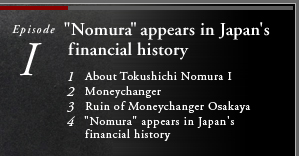 "Episode1 ""Nomura"" appears in Japan's financial history"
