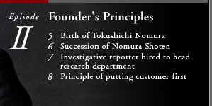 Episode2 Founder's Principles