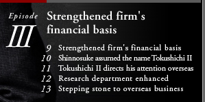 Episode3 Strengthened firm's financial basis