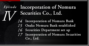 Episode4 Incorporation of Nomura Securities Co., Ltd.