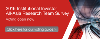 2016 Institutional Investor