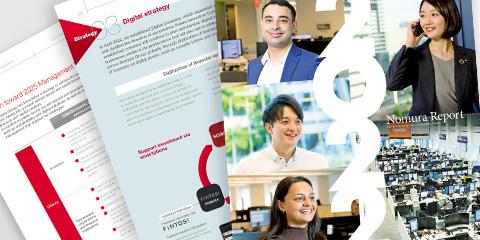 Annual Reports | NOMURA
