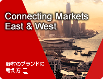 Connecting Markets East & West �쑺�̃u�����h�̍l����