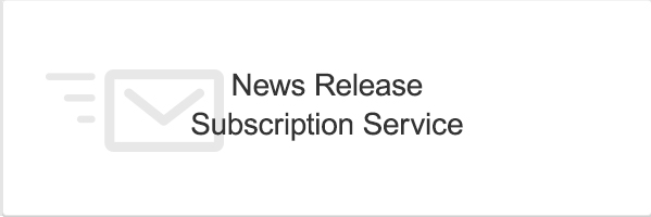 News Release Subscription Service