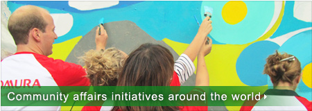Community affairs initiatives around the world