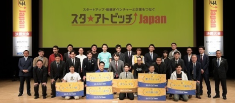image: Sponsoring Star at Pitch Japan